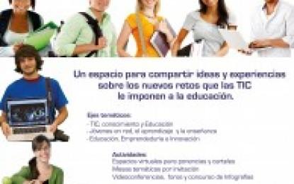Recepción de trabajos para Décima Expedición Eduweb2014