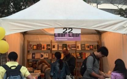Producción Editorial Ucevista estará en el Festival de Lectura Chacao 2015