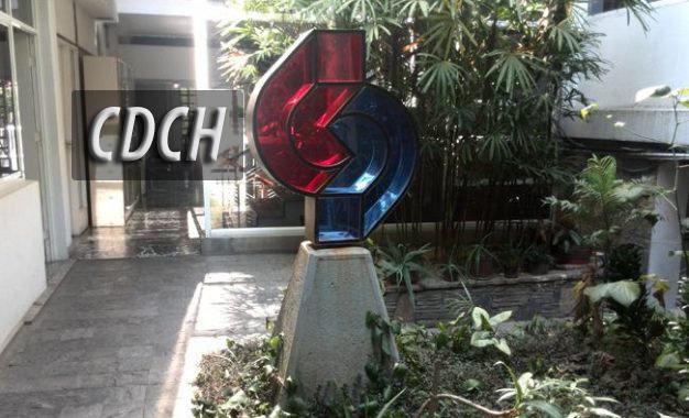 Reincio de Actividades CDCH Enero 2018
