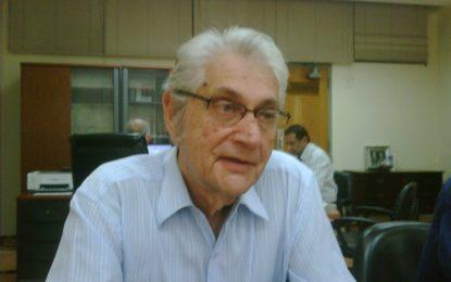 Prof. Claudio Bifano es nombrado  académico honorario de la Academia Colombiana de Ciencias Exactas, Físicas y Naturales